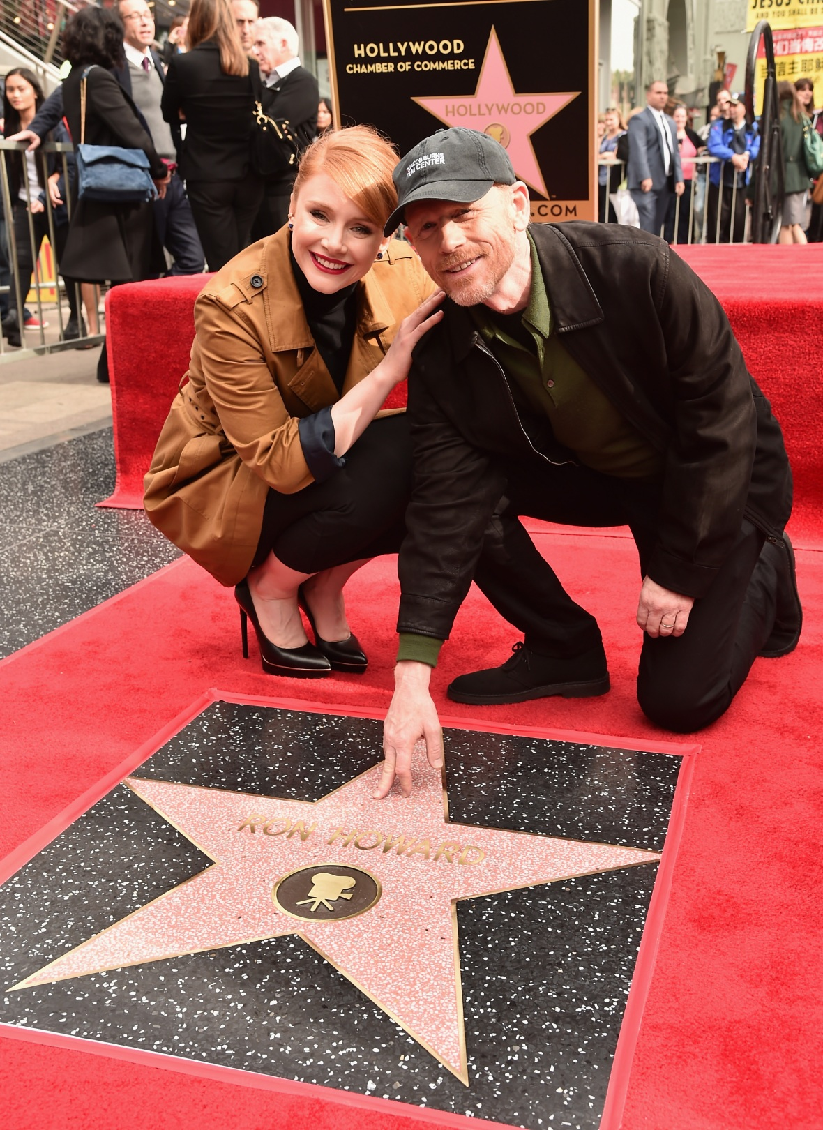 ron howard and bryce dallas howard
