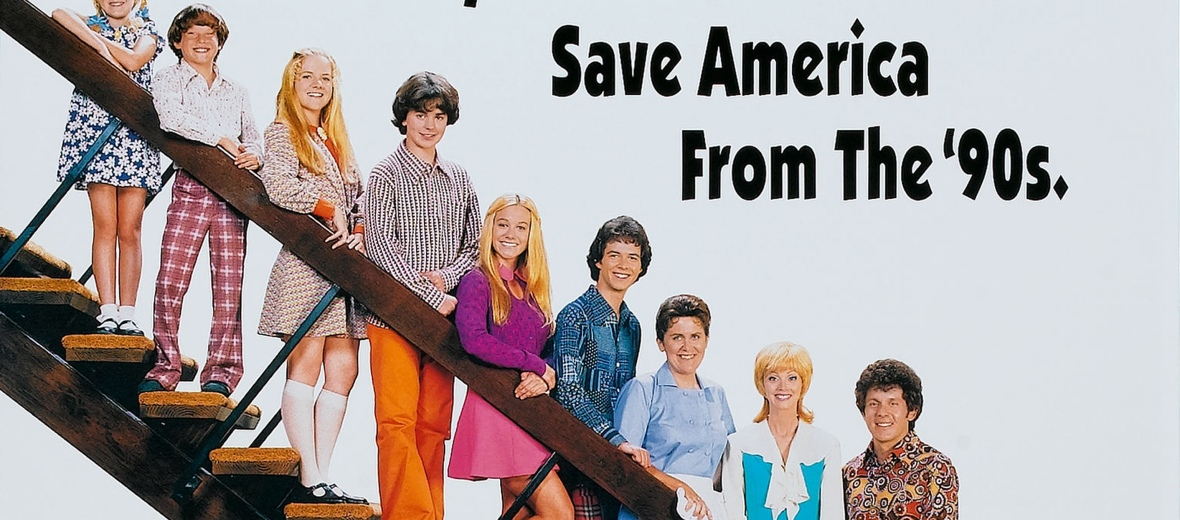 tv-film the brady bunch 2