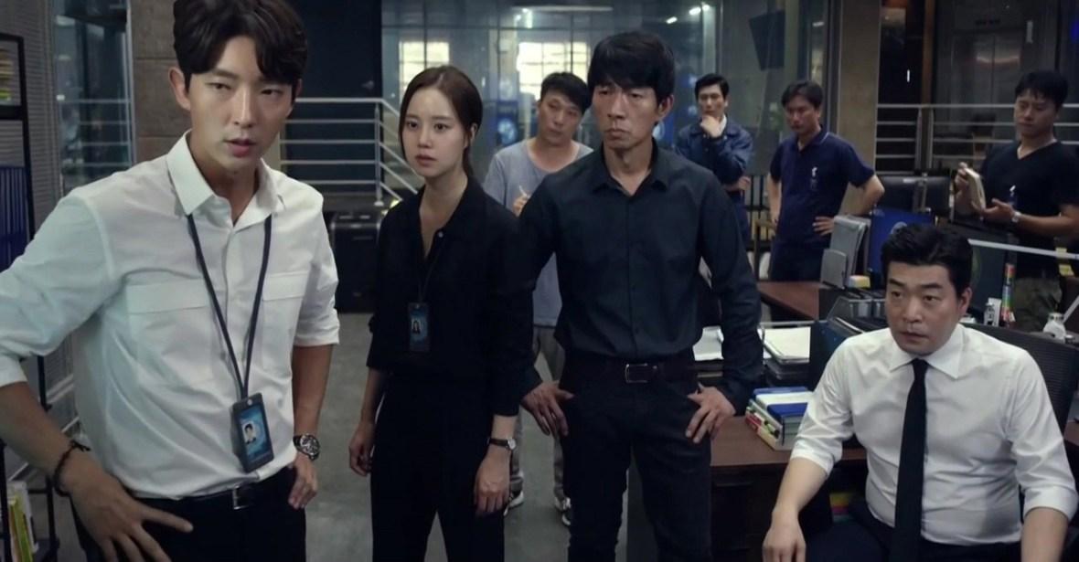criminal minds korean