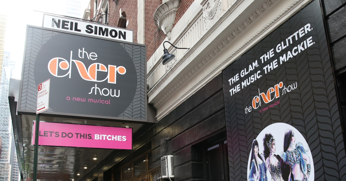 neil-simon-theatre