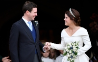 Princess Eugenie Jack