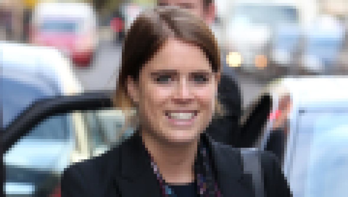Princess Eugenie Pregnant